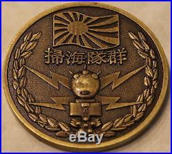 Mine Warfare Force Since 12 Mar 1999 Mammal Dolphin EOD Navy Challenge Coin