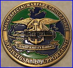 Naval Special Warfare Group Three SDVT-1 NSWG-3 LOGSU-3 Navy Challenge Coin SEAL