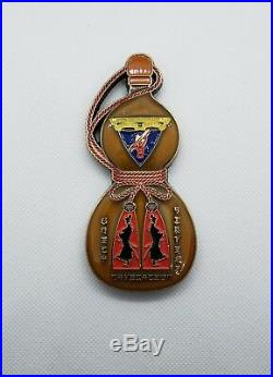 Navy Chief CPO Challenge Coin JAPAN rice wine BOTTLE non nypd msg HEAVY RARE