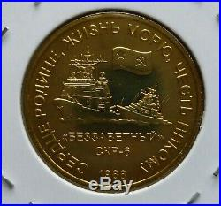 USS Yorktown Ticonderoga Caron Spruance collision USSR Navy ship Challenge Coin